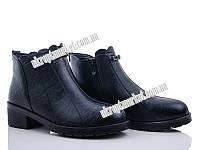 """Ботинки женские 253 black (8 пар р.36-41) """"Ailaifa"""" LG-1486"""