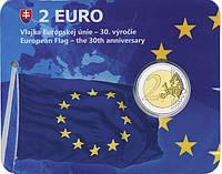 Словакия 2015. Официальный набор. Флаг Евросоюза