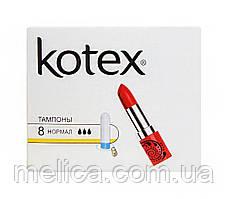 Тампоны Kotex Normal (3 к.) - 8 шт.