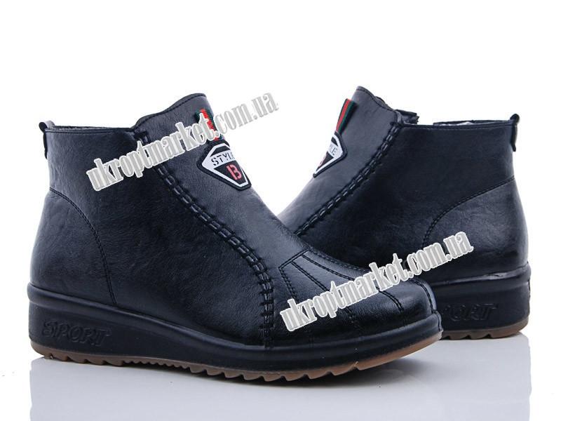 """Ботинки женские A568 black (8 пар р.36-41) """"Ailaifa"""" LG-1486"""