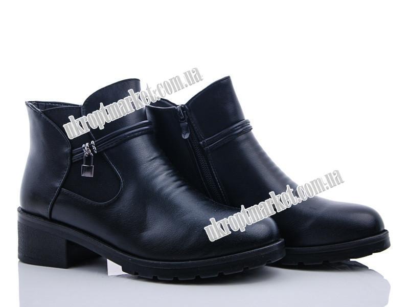 """Ботинки женские 208 black (8 пар р.36-41) """"Ailaifa"""" LG-1486"""