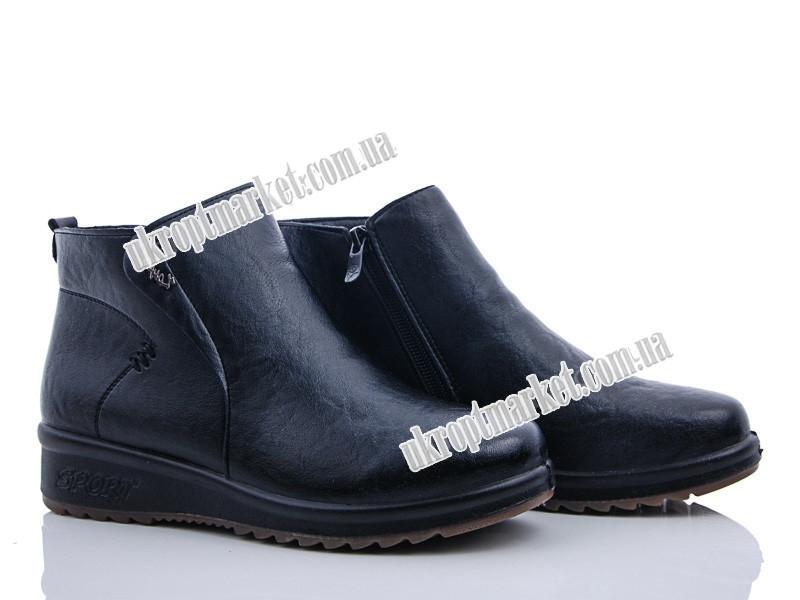"""Ботинки женские A565 black (8 пар р.36-41) """"Ailaifa"""" LG-1486"""