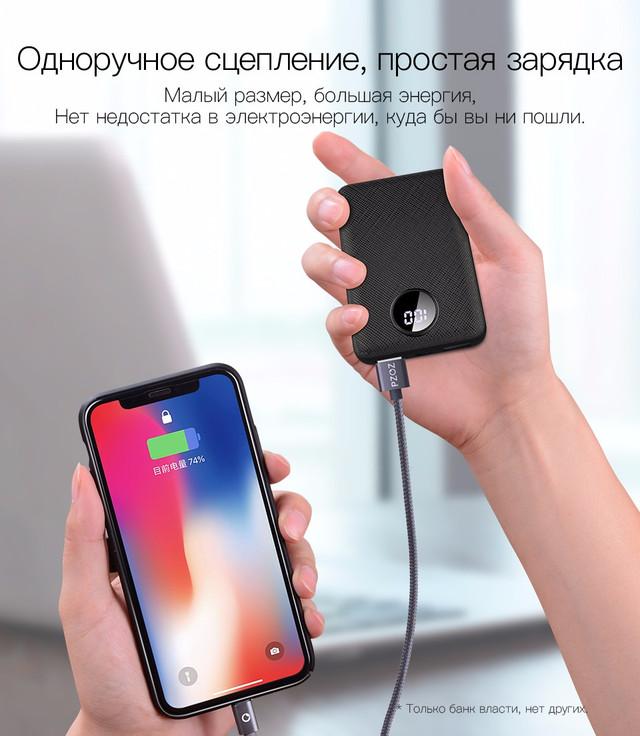 Power bank (Внешний аккумулятор) PZOZ 10000mAh c Dual USB и OLED дисплеем HM007 Черный Белый