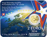Словакия 2014. Официальный набор. 10 лет в Евросоюзе
