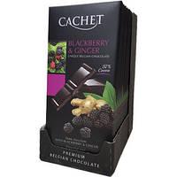 Чорний шоколад 57% какао Cachet 100гр (Бельгія) 100, Blackberry & Ginger (з ожиною та імбиром)