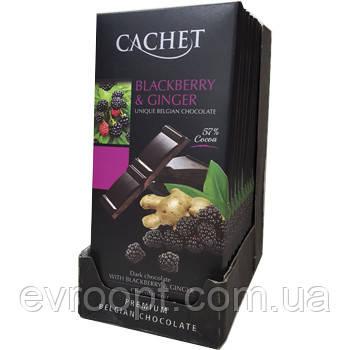 Черный шоколад 57% какао Cachet 100гр (Бельгия) 100, Blackberry&Ginger (с ежевикой и имбирем)