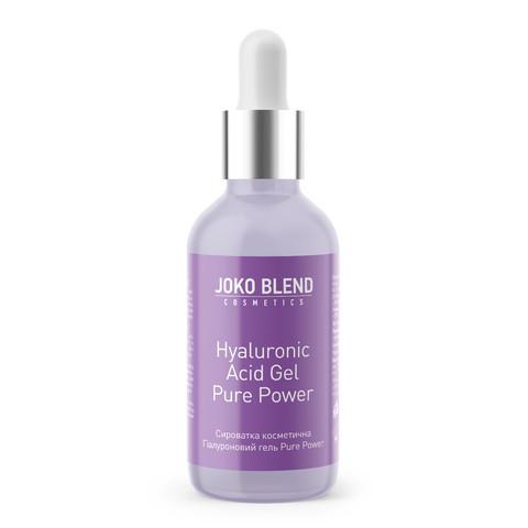 Сироватка для обличчя Hyaluronic Acid Gel Pure Power Joko Blend 30 мл