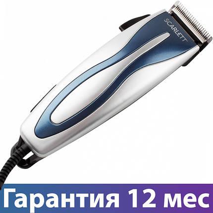 Машинка для стрижки волос Scarlett SC-HC63C06, фото 2