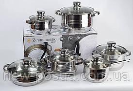 Набор посуды из нержавеющей стали Zurrichberg 12 предметов ZB-8013