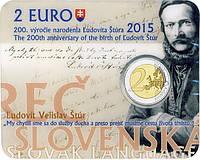Словакия 2015. Официальный набор. Людовит Штур