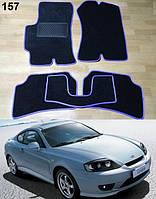 Коврики на Hyundai Coupe '02-09. Текстильные автоковрики, фото 1