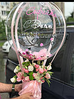 Букет в коробочке с цветами и Шар Баблс с индивидуальной надписью и перьями 10