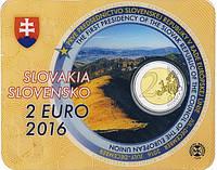 Словакия 2016. Официальный набор. Председательство в Евросоюзе