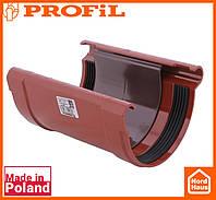 Водосточная пластиковая система PROFIL 130/100 (ПРОФИЛ ВОДОСТОК). Соединитель желоба с вкладкой, кирпичный