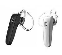 Bluetooth B1 гарнитура-наушник. Блютуз навушник.