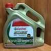 Моторное масло Castrol EDGE FST 5W-40 4 л.