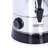 Бойлер термопот Camry CR 1267, фото 3