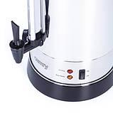 Бойлер термопот Camry CR 1267, фото 4