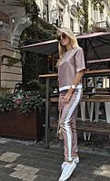 """Женсикй бежевый брючный  костюм с футболкой и заужеными брюками к низу с лампасами """"Дайкири"""""""