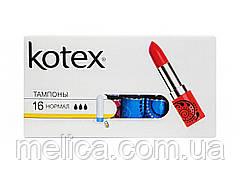 Тампоны Kotex Normal (3 к.) - 16 шт.