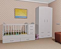 Детская комната - кроватка и шкаф в наборе (цвета в ассортименте)