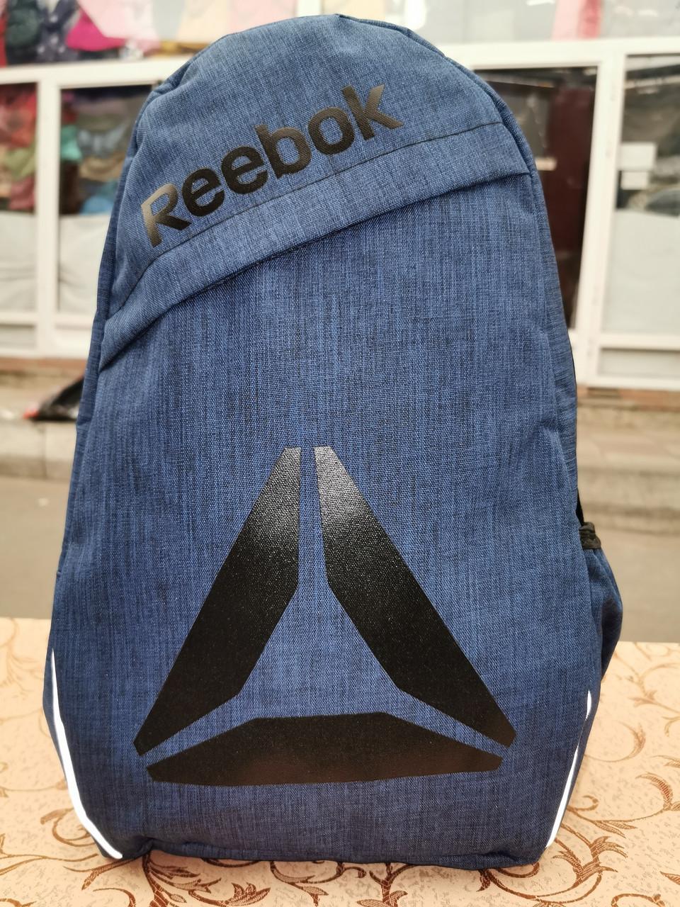 Рюкзак мессенджер reebok спорт спортивный рюкзак только оптом