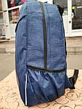 Рюкзак мессенджер reebok спорт спортивный рюкзак только оптом, фото 3