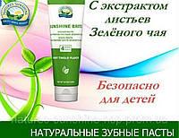 Зубная паста «Саншайн Брайт» с лекарственными растениями,  вкус мяты, без фтора