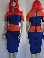 Оранжевое с синим женское платье с длинной молнией сзади