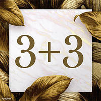 """НОВИНКИ! АКЦИЯ """"3+3""""!"""