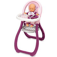 Стульчик для кормления пупса Baby Nurse Smoby 220342