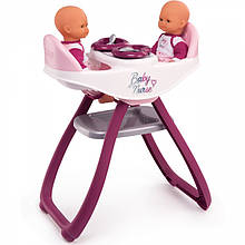 Стульчик для кормления кукол Baby Nurse Smoby 220344