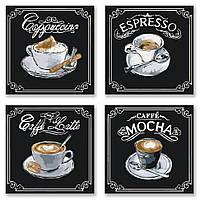 """Картина по номерам Идейка Полиптих """"Вкусный кофе"""" (4шт) 18х18см KNP001"""
