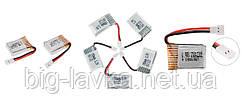 Зарядное устройство JJRC-H8 Mini + 5 аккумуляторов