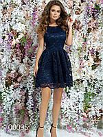 Платье с атласной подкладкой из дорогого гипюра