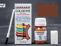 Краситель для гладкой кожи и текстиля Tarrago Color Dye, 25 мл,  цв. олень (117)