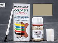 Краситель для гладкой кожи и текстиля Tarrago Color Dye, 25 мл,  цв. бледно серый (02)