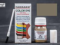 Краситель для гладкой кожи и текстиля Tarrago Color Dye, 25 мл,  цв. серо-коричневый (46)
