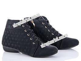 "Ботинки мужские A911-1 (6 пар р.41-43) ""Canoa"" LB-1097"