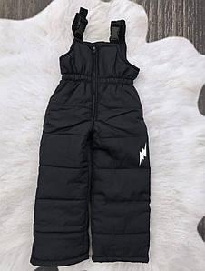 Зимние штанишки-полукомбинезон со светооражательным рисунком Черные