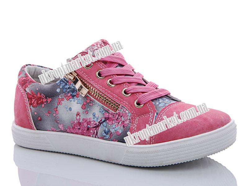 """Слипоны детские X402-2 pink (8 пар р.32-37) """"Леопард"""" LZ-1470"""