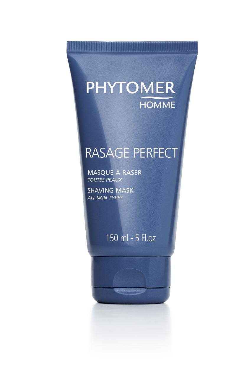 Маска для бритья Phytomer Homme Rasage Perfect Shaving Mask