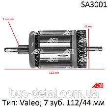 Якорь (ротор) стартера Fiat Scudo 1.6 Multijet, Фиат Скудо 1.6 мультиджет (дизель). SA3001