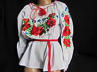 """Вышиванка детская """"Ладуся"""",152-170 рост, 310/270 (цена за 1 шт. + 40 гр.), фото 1"""
