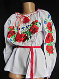 """Вышиванка детская """"Ладуся"""",152-170 рост, 310/270 (цена за 1 шт. + 40 гр.), фото 2"""