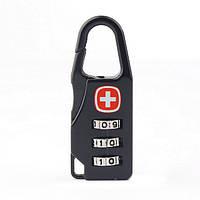 Кодовый замок Zipper lock