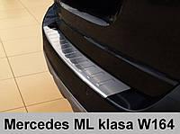 Нержавеющая защитная накладка на задний бампер Mercedes Benz ML W164