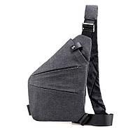 Мужская водонепронецаемая сумка Cross Body 6016 Мессенджер антивор на плечо рюкзак светло-серый