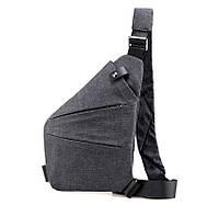 Мужская водонепронецаемая сумка Cross Body 6016 Мессенджер антивор на плечо рюкзак слинг French Grey
