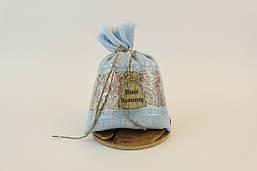 Сувенирный мешочек Мішок Достатку  Большой Голубой (1020)